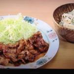 NHKきょうの料理は栗原はるみ流豚のしょうが焼き、ポテトサラダ!