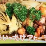 NHKきょうの料理は平野レミうまいったけアヒージョ、パリパリ白菜サラダレシピ!