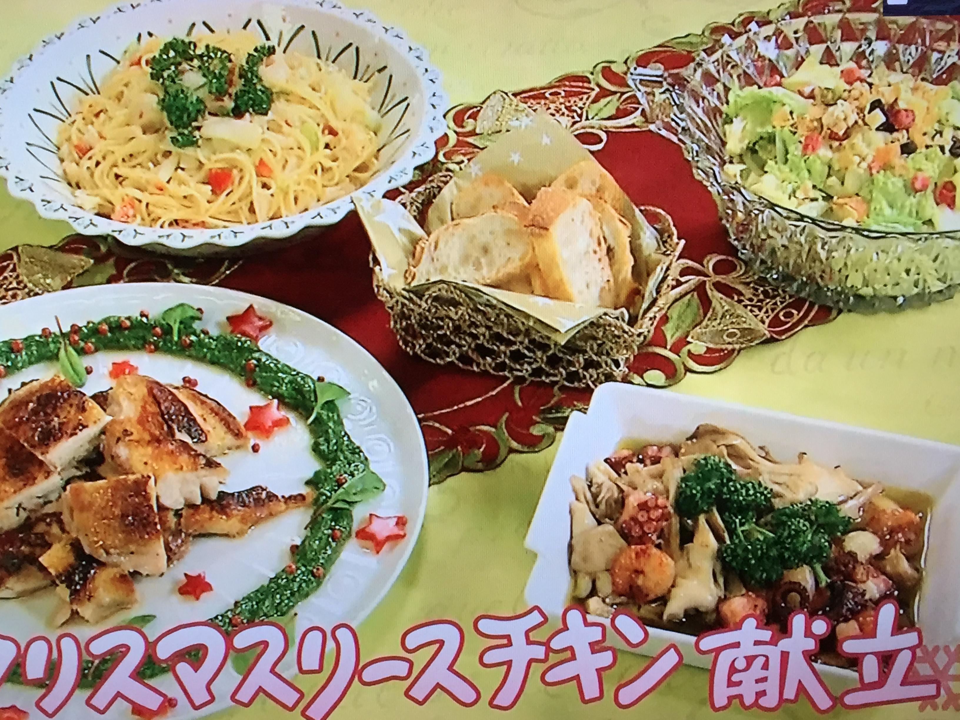 NHKきょうの料理は平野レミのクリスマスリースチキン、帆立て ...