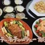 NHKきょうの料理はステーキチャーシュー、えびチリマヨレシピ!Mako(まこ・多賀正子)