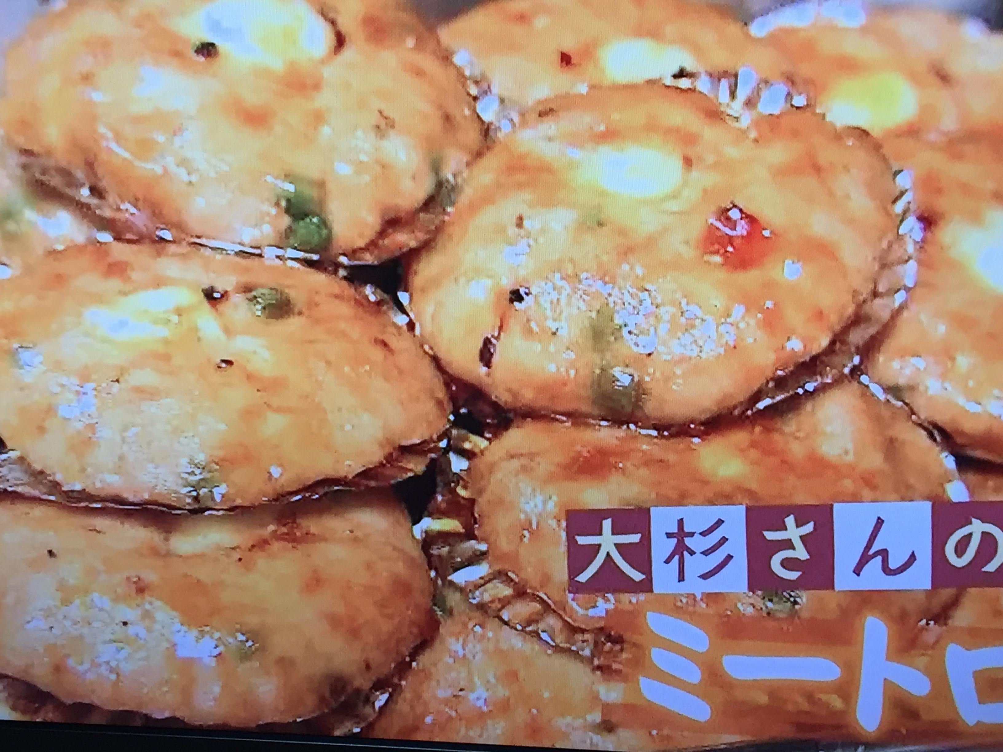 きょうの料理(NHK)自家製ランチョンミートの作 …