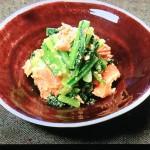 NHKきょうの料理は小松菜と塩ざけのごまあえ、小松菜のふりかけ、わさびじょうゆ漬けレシピ!大原千鶴