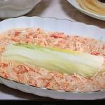 NHKきょうの料理は白菜とかにの煮込みレシピ!辛永清1月27日