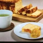 NHKきょうの料理柚子はちみつのベイクドチーズケーキ、ティラミス風!ムラヨシマサユキ