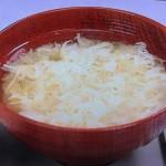NHKきょうの料理は栗原はるみのかきたま汁レシピ!