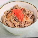 きょうの料理は牛丼レシピ!高橋拓児の定番料理
