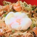 NHKきょうの料理はグッチ裕三の汁なし坦々麺(たんたんめん)レシピ!福島復興サポート