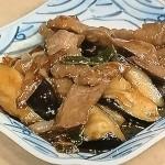 NHKきょうの料理はチャーシューなすレシピ!杵島直美の1人分中国風おかず