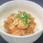 きょうの料理ビギナーズはたっぷりおろしのしょうが焼き丼・赤ワイン酢飯の牛丼レシピ!和食の達人直伝