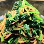 NHKきょうの料理は常備菜レシピ!ほうれんそうと海藻にんじんナムル・ごぼたま牛しぐれ煮!藤井恵・牧野直子のつくりおき
