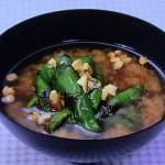 焼きピーマンのみそ汁・にらと納豆のみそ汁・じゃがいもとかぼちゃのみそ汁レシピ!NHKきょうの料理