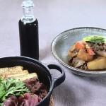 大原千鶴の黄金だれ2で肉じゃが・すき焼き・いわしのかば焼きレシピ!NHKきょうの料理