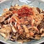 NHKきょうの料理はたっぷりきのこのチャプチェ・まいたけバーグレシピ!ほりえさわこ