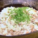 NHKきょうの料理はごぼうと干しえびの炊き込みご飯・ヒラヒラごぼうチップス・ゴロゴロごぼうと豚肉の煮物レシピ!