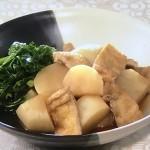 NHKきょうの料理ビギナーズはかぶと厚揚げの煮物・かぶとキウイのサラダレシピ!
