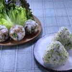 NHKきょうの料理は鶏そぼろのレタス巻きおにぎり・ブロッコリーとたらこのおにぎりレシピ!高谷亜由